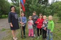 «Флаг России» в шашковском центре досуга