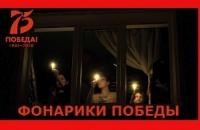 Всеросийская акция