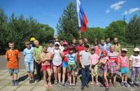 «День России 2019 года» в Шашковском центре досуга